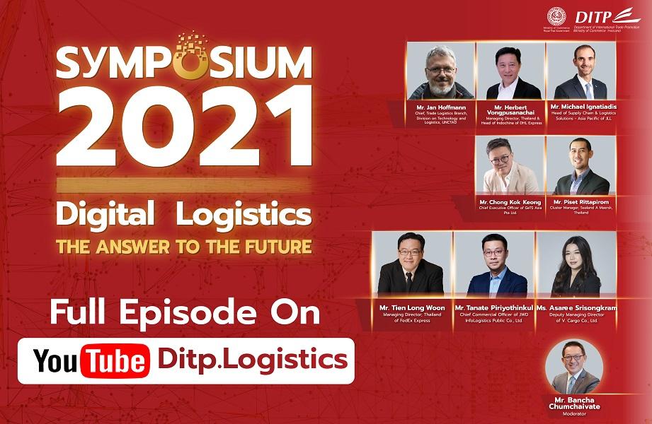 Trade Logistics Symposium 2021